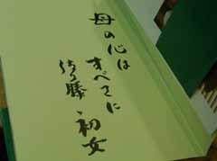 hatumesan2.jpg